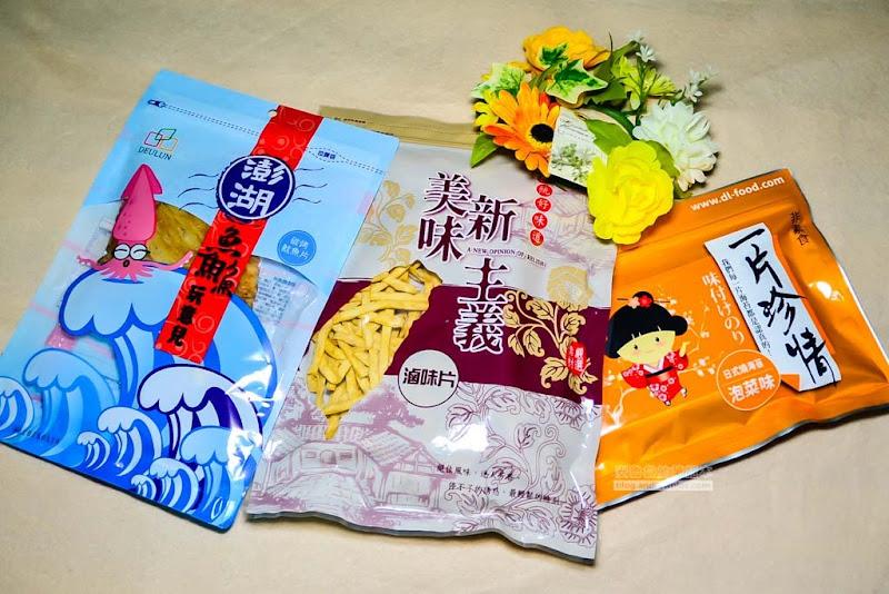dl-food-1.jpg