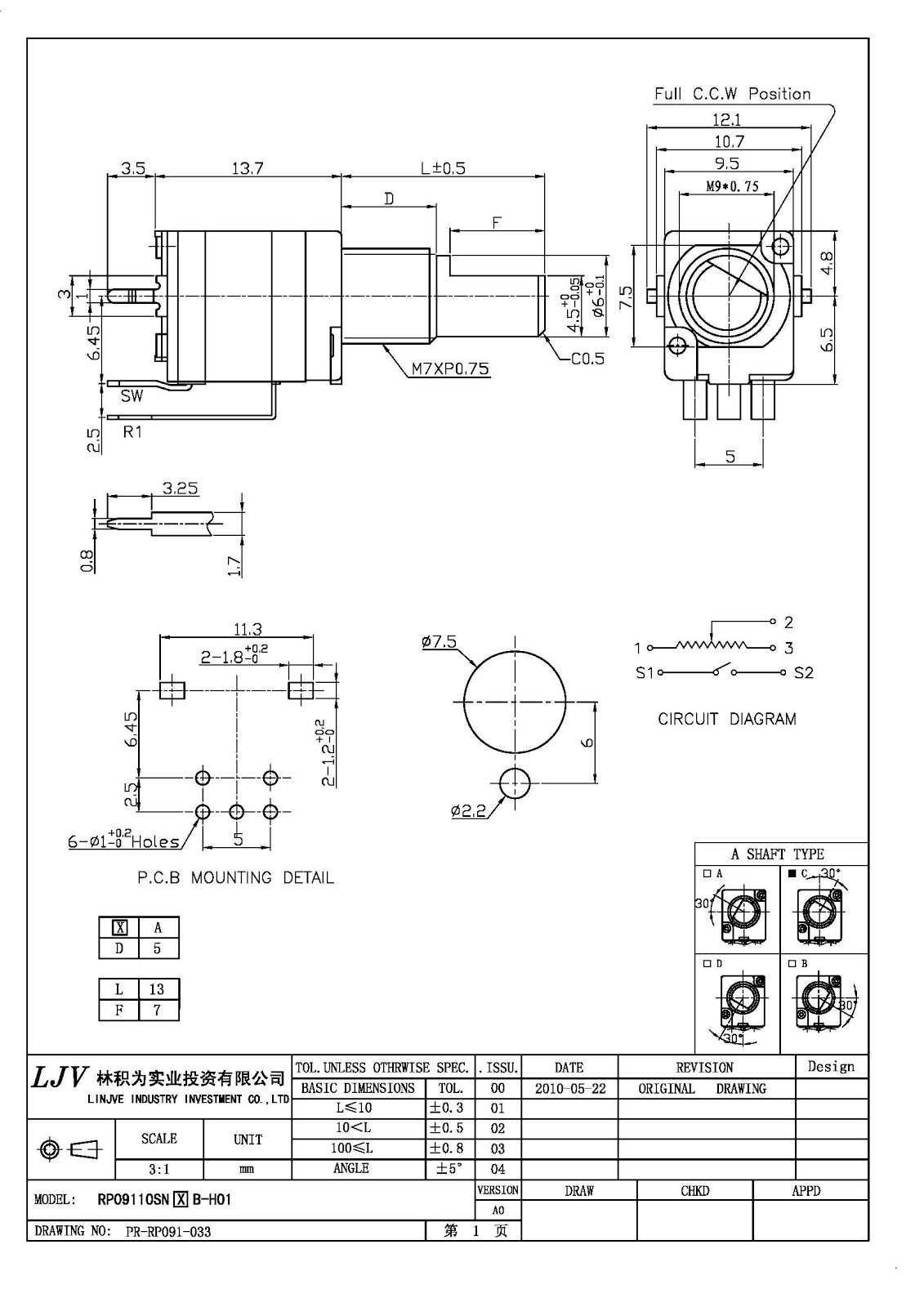 Ljv Encoders Potentiometers Amp Switch Dongguan Ljv B50k