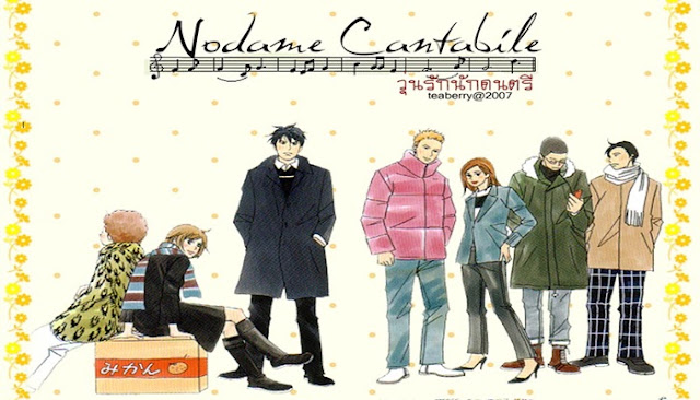 Download Nodame Cantabile Subtitle Indonesia