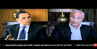 برنامج الصندوق الأسود 15-6-2015 لقاء عبد الرحيم على و الفريق شفيق