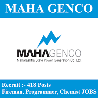 Maharashtra State Power Generation Company Limited, MAHAGENCO, freejobalert, Sarkari Naukri, MAHAGENCO Answer Key, Answer Key, mahagenco logo