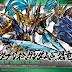 SD SANGOKU SOKETSUDEN ZhaoYun 00 Gundam & Bilongqu - Release Info