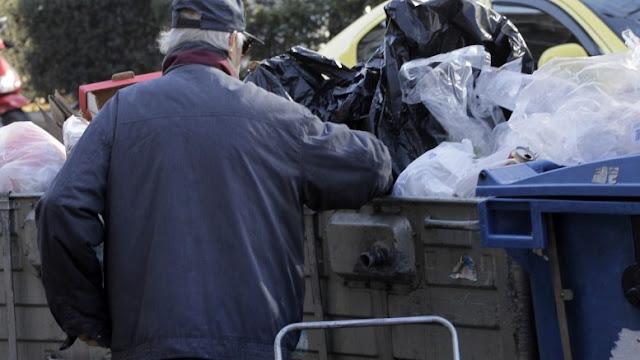 Σε συνθήκες φτώχειας ένας στους τρεις Έλληνες