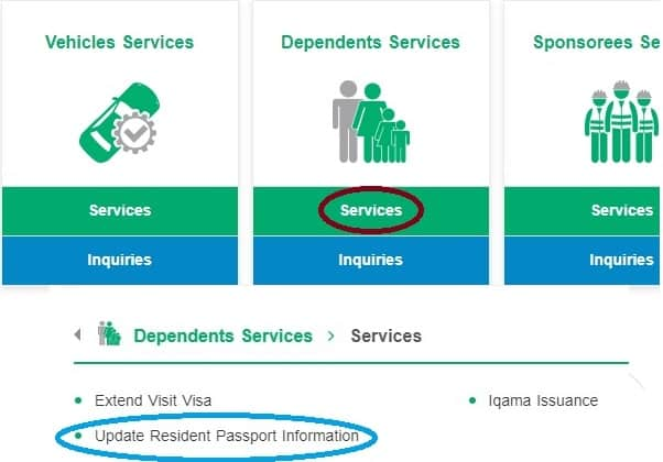 UPDATE PASSPORT INFORMATION THROUGH ABSHER WEBSITE