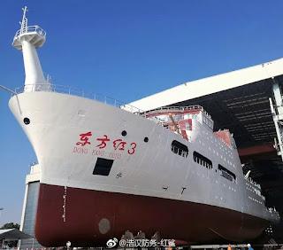Nuevas fotografías del Dongfanghong 3