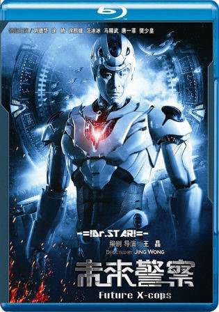 Future X-Cops 2010 BRRip 850MB Hindi Dual Audio 720p ESub