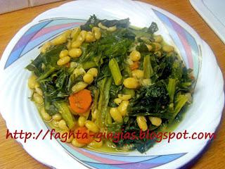 Σέσκουλα (σέσκλα) με φασόλια ξερά - από «Τα φαγητά της γιαγιάς»