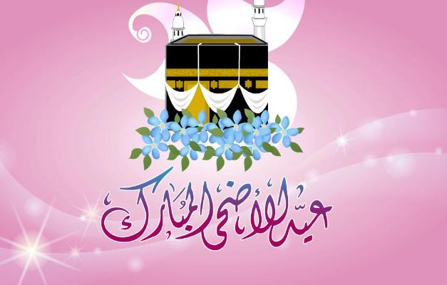 Khutbah Idul Adha singkat Padat