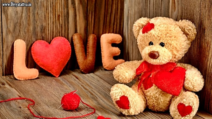 New Cute Love Quotes Express Feelings Of Heart to Her & Him Lovers Messages By Rohit Anand India