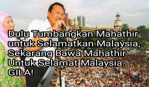 [VIDEO] Dulu Tumbangkan Mahathir untuk Selamatkan Malaysia, Sekarang Bawa Mahathir Untuk Selamat Malaysia. GILA!