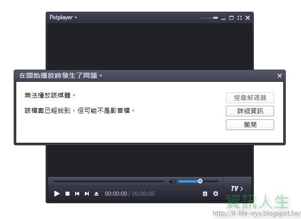 教學】使用Video Repair Software 修復「不正常結束錄影」或「不明原因