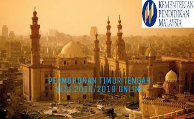 Permohonan Pengajian Timur Tengah Sesi 2018/2019 Online