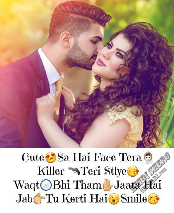 Heart Touching Romantic Shayari for Girlfriend, Boyfriend