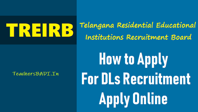how to apply for treirb dls recruitment 2018,apply online,treirb dls online application form,treirb tecruitment exam fee,treirb online applying procedure,last date to apply for treirb dls recruitment