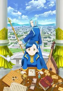 فيلم انمي Honzuki no Gekokujou: Shisho ni Naru Tame ni wa Shudan wo Erandeiraremasen OVA مترجم بعدة جودات