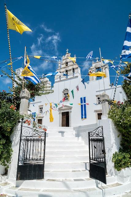 Filoti - Naxos - Cyclades - Grece