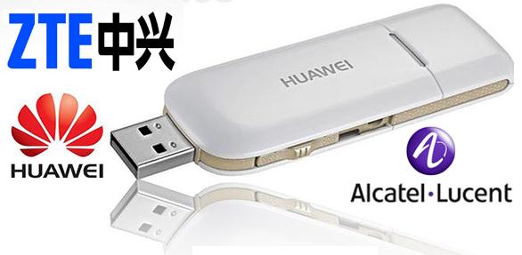 modem Unlock code HUAWEI  zte alcatel IMEI فك تشفير المدويم الموديمات