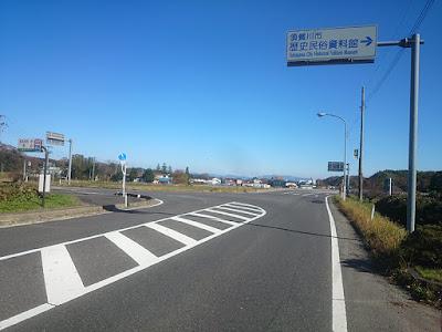 須賀川市長沼。休館だった資料館前から。