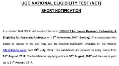 image : CBSE UGC NET NOV 2017 Notification @ cbse-net.in