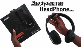 Unboxing & Review: TAGG PowerBASS 400 Wireless Bluetooth On-Ear Headphones