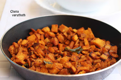 chena porichath chena fry yam fry kerala style varuthath