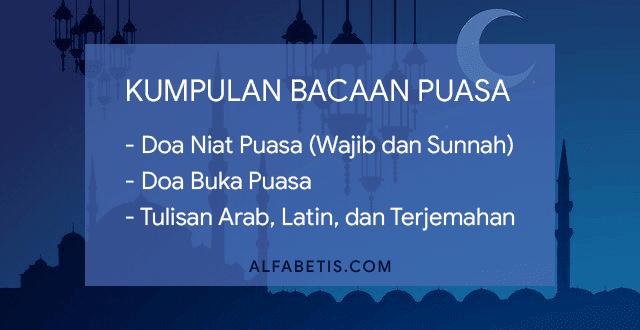Bacaan Niat dan Doa Buka Puasa Wajib dan Sunnah