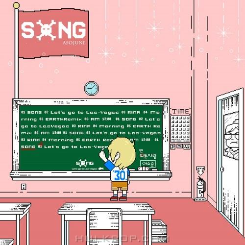 ASOJUNE – SONG – EP