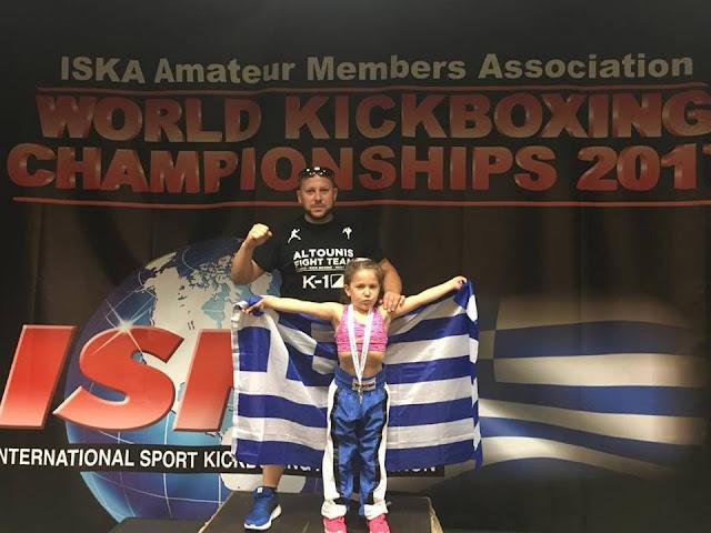 Παγκόσμια πρωταθλήτρια η εξάχρονη Kick boxer Μαρίνα Αλτούνη από το Ναύπλιο