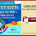 CTET Exam Previous Year and Practice Set Paper PDF in Hindi