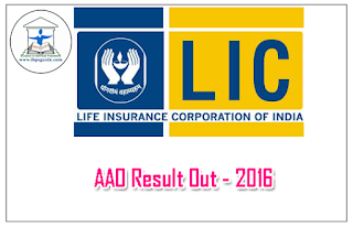 LIC AAO 2016 Result Out: