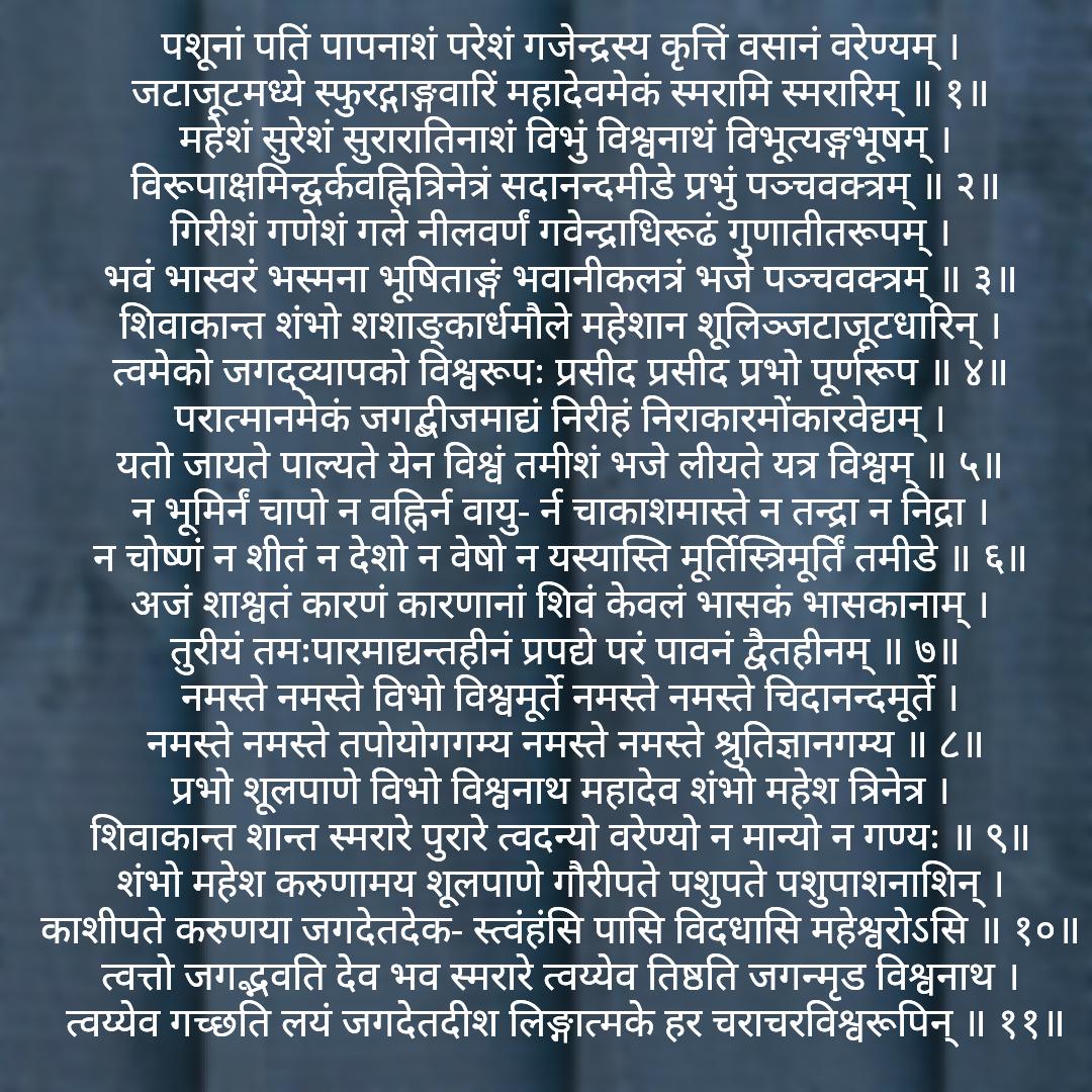 Success Mantra In Sanskrit - #GolfClub