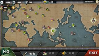 世界の覇者3 軍事キャリア画面