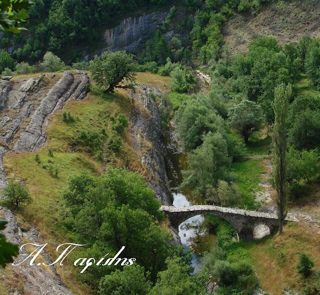 Το γεφύρι της Σβόλιανης(1850-51) Αγ. Σωτήρα Βοϊου Κοζάνης