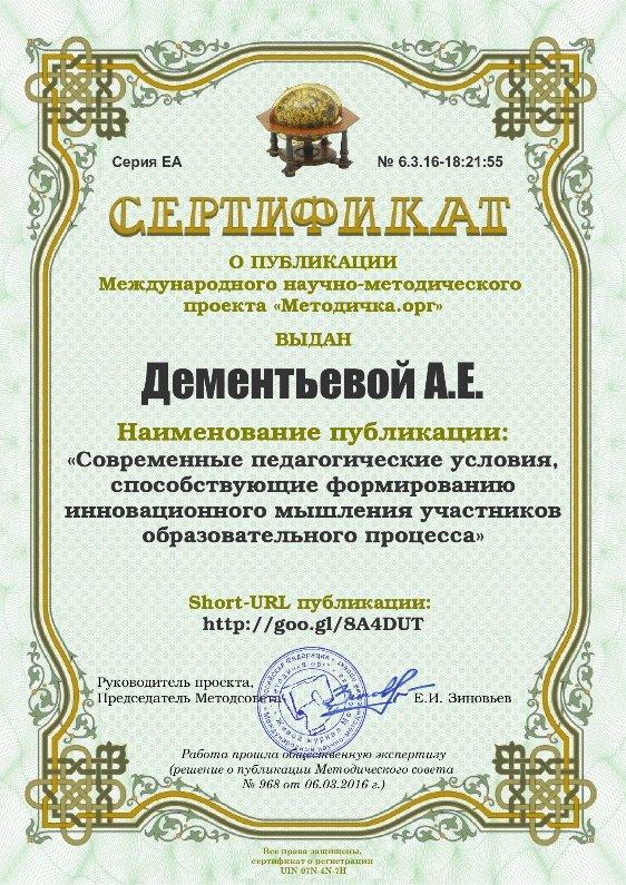 Размещение статей и публикация в печатном журнале веб дизайн продвижение сайта в москве