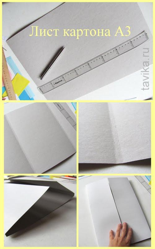 папка для лэпбука