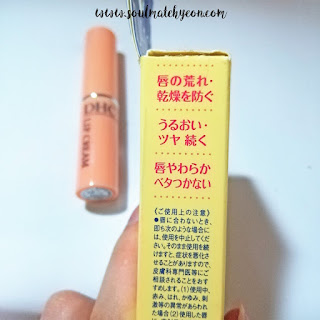 Review; DHC's Lip Cream