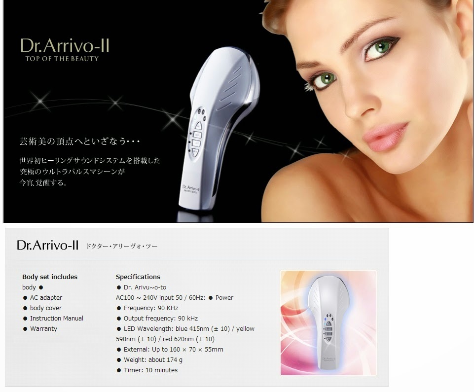 Salegous Makeup My Beauty Equipments Hitachi Cm N810
