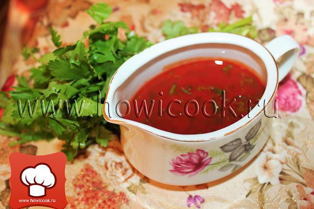 рецепт вкусного кавказского соуса