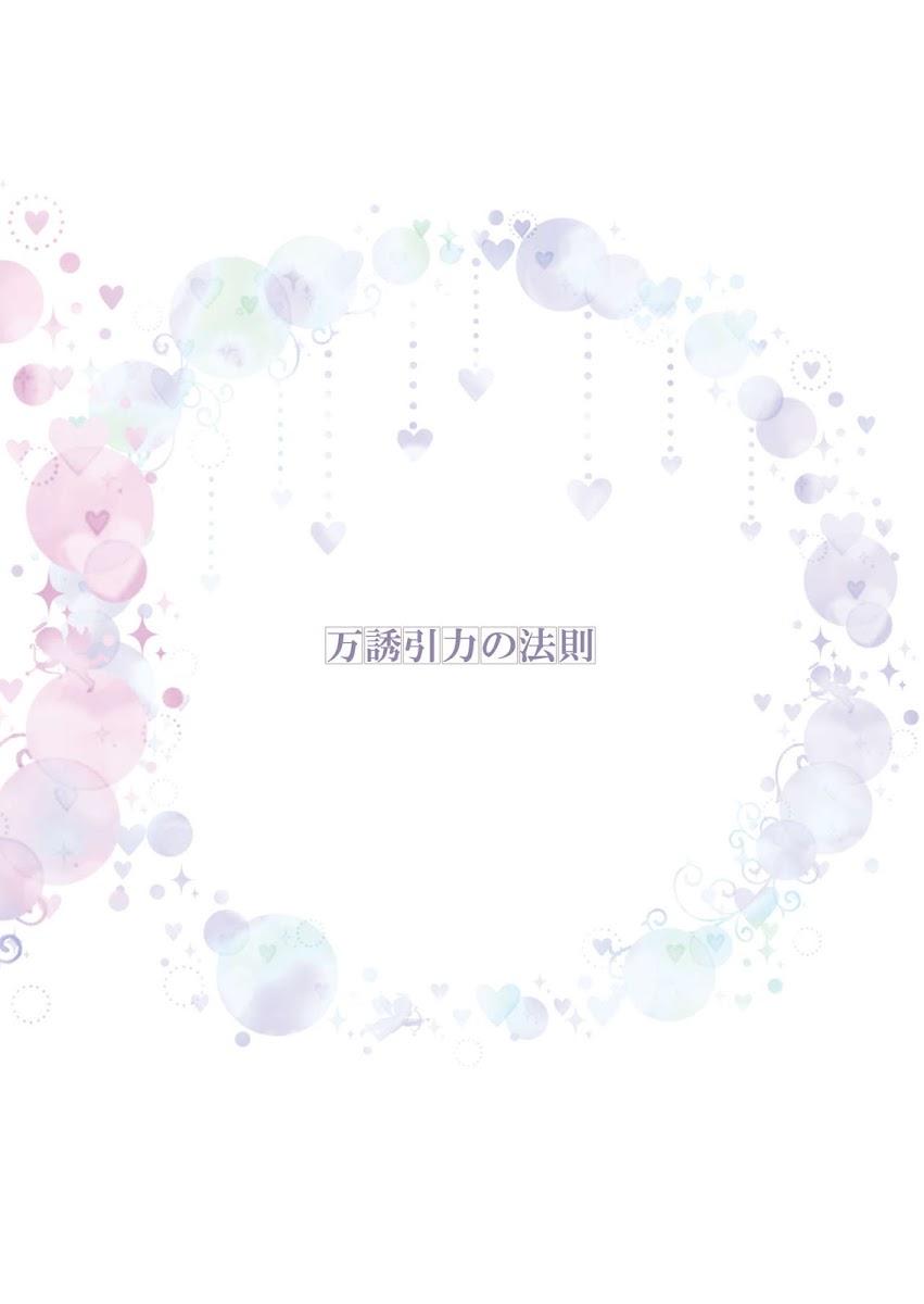 HentaiVN.net - Ảnh 29 - Tuyển tập Yuri Oneshot - Chap 119: Banyuu Inryoku no Housoku