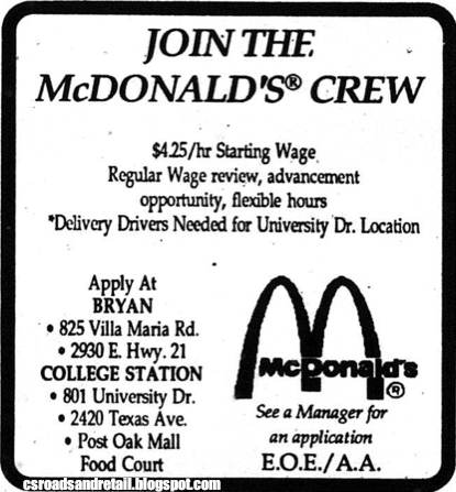 Brazos Buildings & Businesses: McDonald's at Northgate