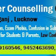 Hello Psychologist Career Counselling Centre
