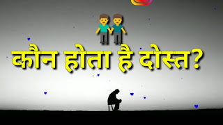 7 Friends Whatsapp Status Videos Download In Hindi 2019