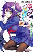 Yuragisou no Yuuna-san Cover Vol. 02