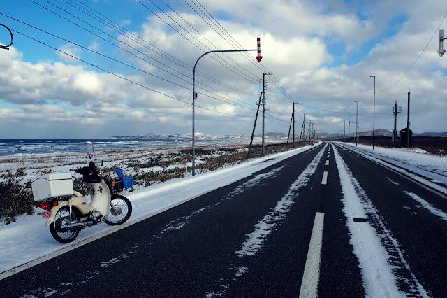 宗谷岬への道1