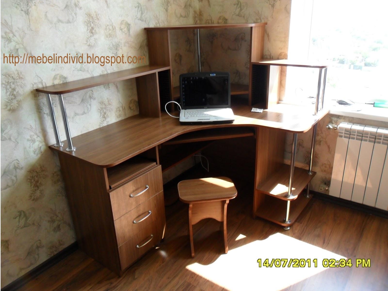 производство мебели по индивидуальным заказам компьютерный стол