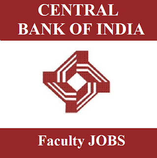 Central Bank of India, Bank, Faculty, Post Graduation, MP, Madhya Pradesh, freejobalert, Sarkari Naukri, Latest Jobs, central bank of india logo