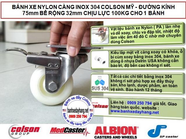 Bánh xe nhựa có khóa càng inox 3 inch Colson | 2-3356SS-254-BRK4 www.banhxeday.xyz