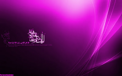 Islamic-Wallpapers-