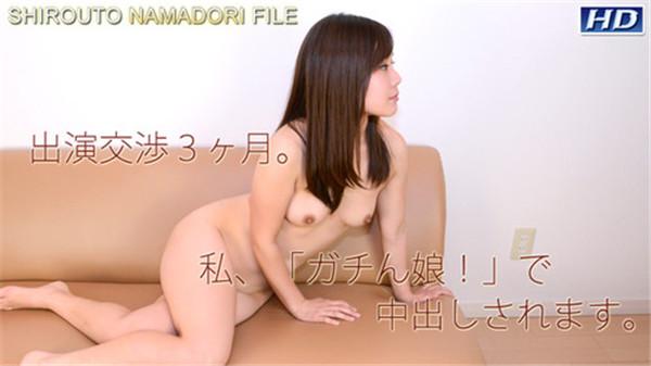 UNCENSORED Gachinco gachi1102 ガチん娘!gachi1102 彩香-素人生撮りファイル183, AV uncensored