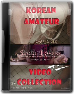 Korean Amateur Video Collections Part 1